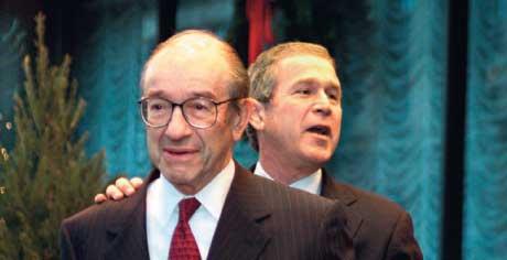 Алан Гринспен и Джорж Буш младший