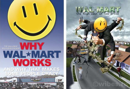 Постер WalMart