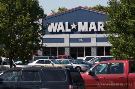 WalMart в Вашингтоне